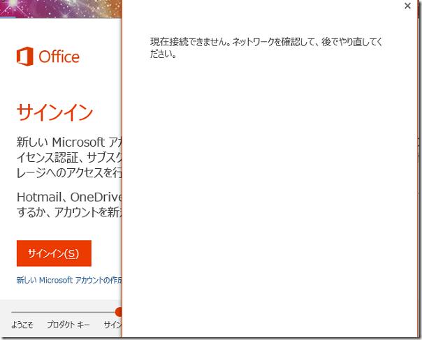 officehbp5