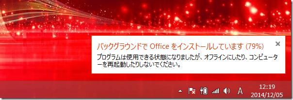 officehbp9