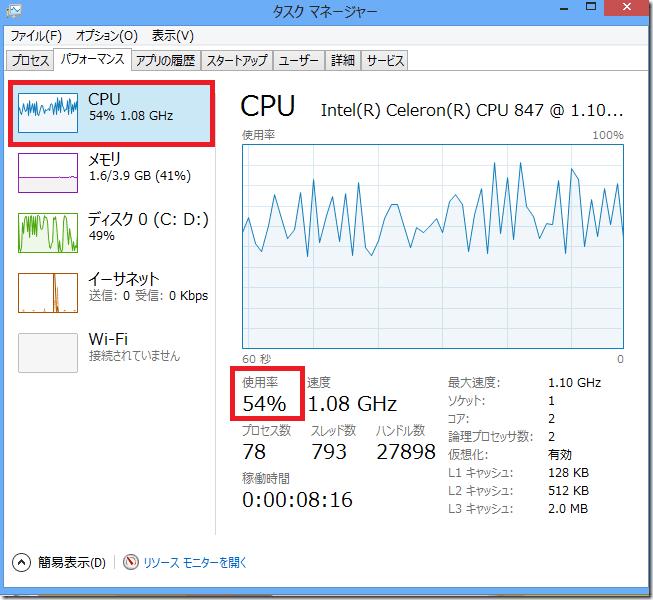 cpu100-2