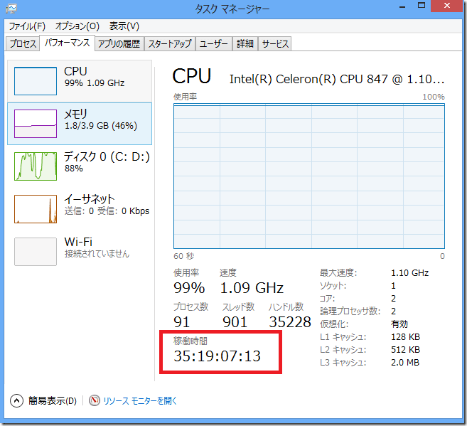 cpu100-4