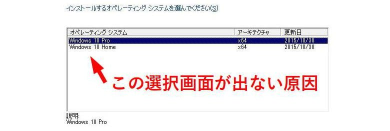 Windows® XP Service Pack 3 (SP3) 【ダウンロード …