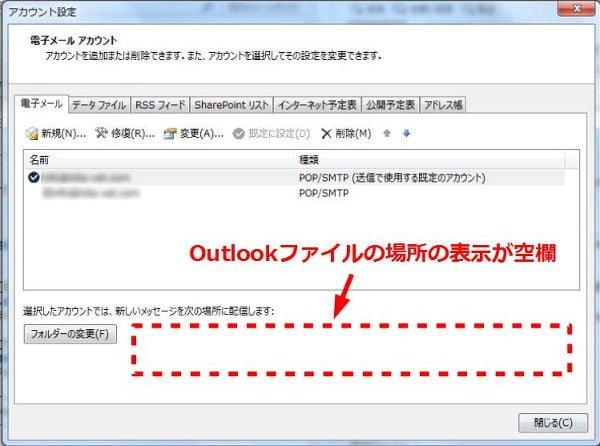 outlook-profile2