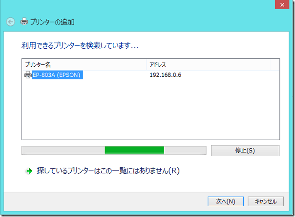 ep803aw8