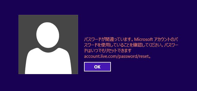 loginmas