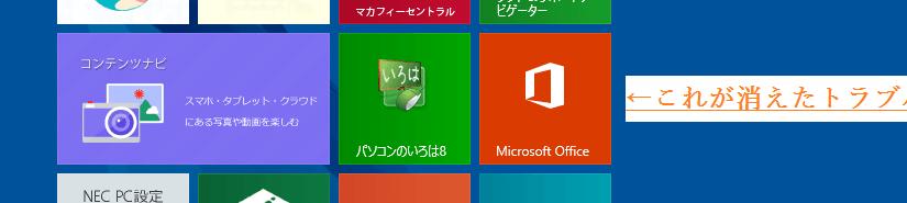 office_msa3