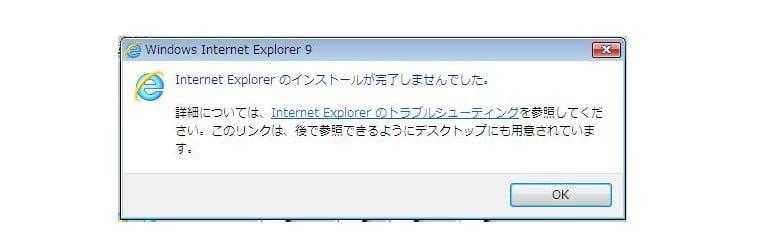 ie9-language9