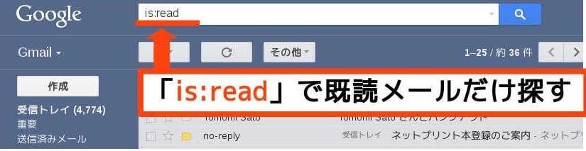 is_read4