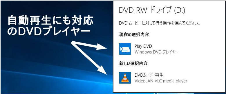 dvdplayer1
