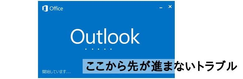 outlook5
