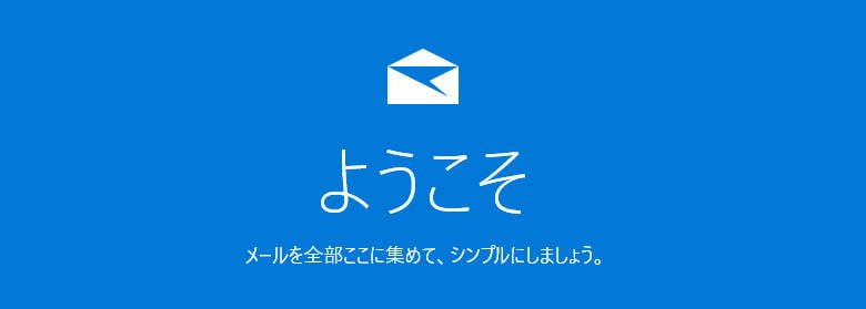 nifty-mail1