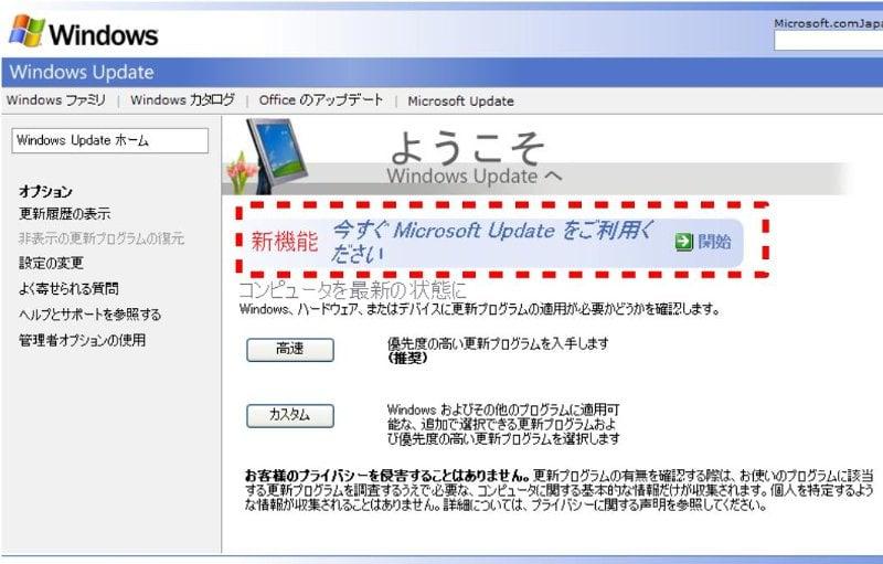 xp-update10