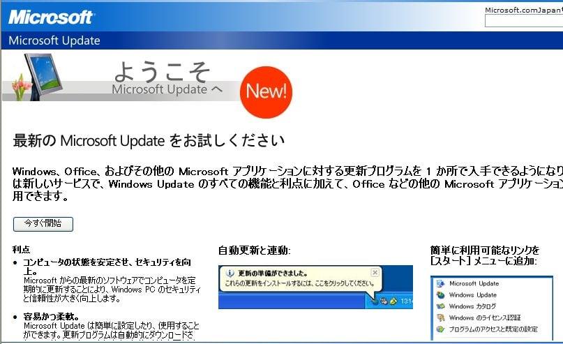 xp-update11