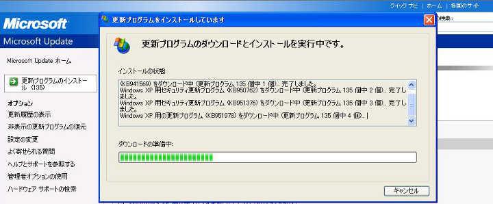 xp-windowsupdate1