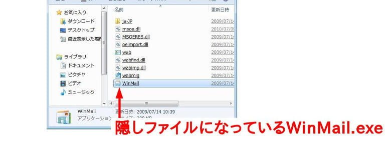 winmail4