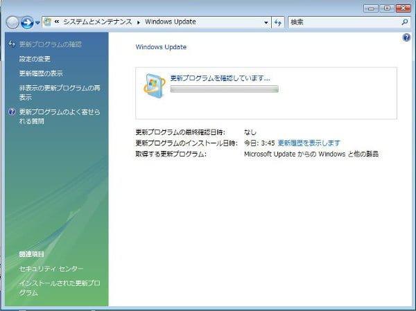 更新プログラムの確認が始まり、元の設定に戻りました。