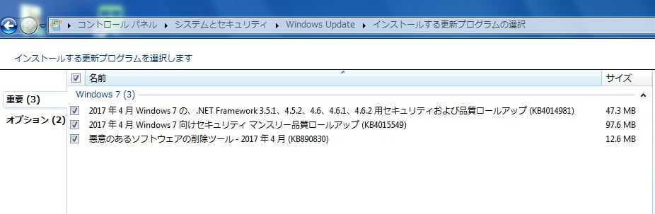 2017-04-windowsupdate