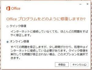 office-repair3