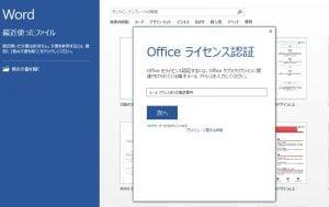 office-repair4