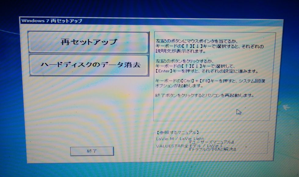 recovery-disk1