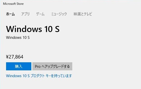 windows10s-15