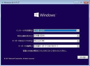 windows10s-2