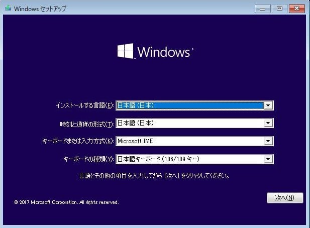 windows10s-2
