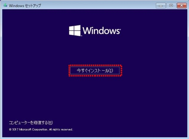 windows10s-3