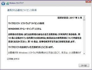 windows10s-6