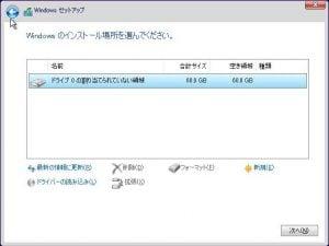 windows10s-8
