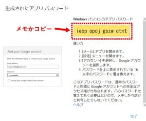 gmail-outlook5