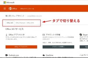 office-my-account3