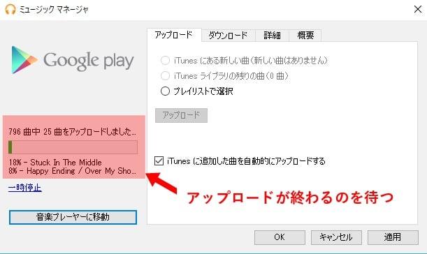 play-music15