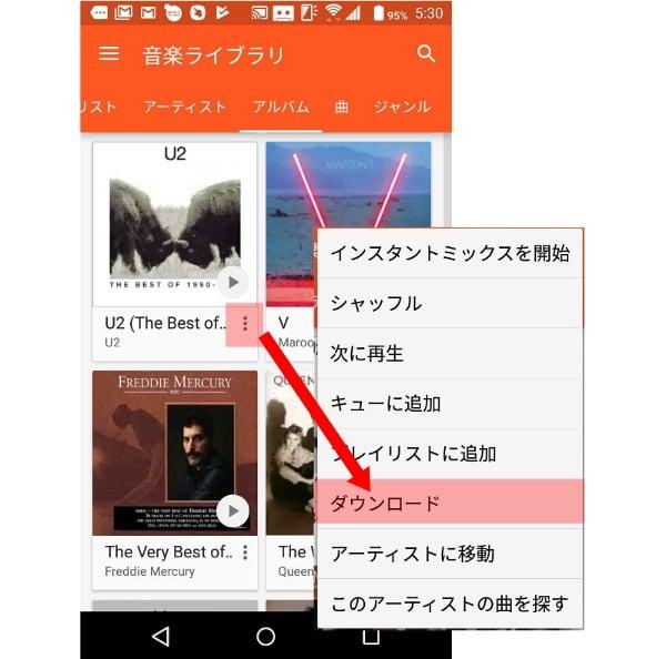 play-music23