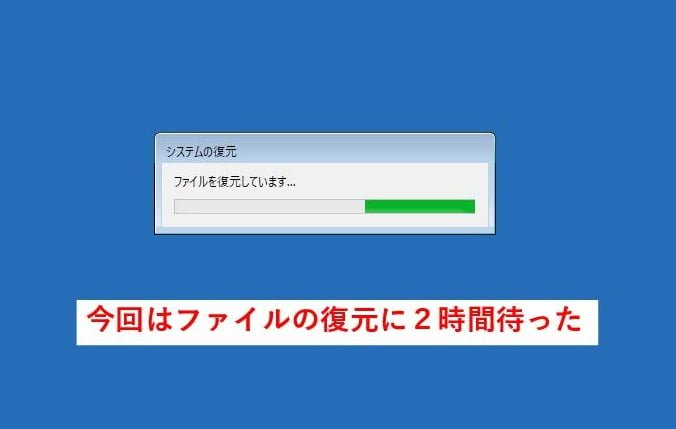 system-restore1