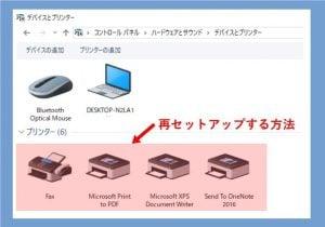 virtual-printer1-2