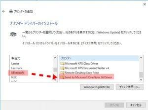 virtual-printer11