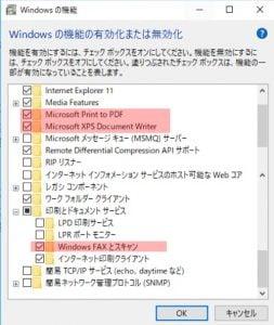 virtual-printer4
