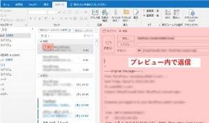 mail-return2