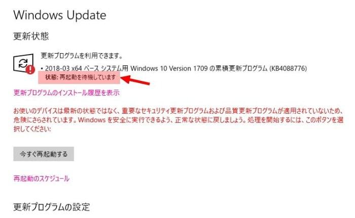 update-repeat1