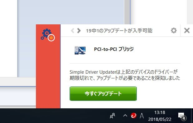 simpestar-software4