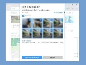 photo-app3