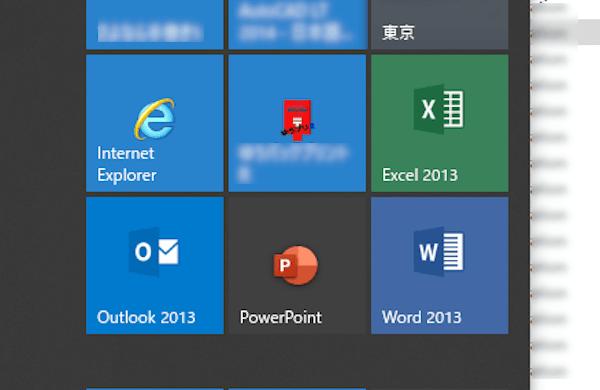 Office2013のアイコンが復活