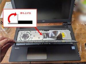 コネクターを外してキーボードを取り出す