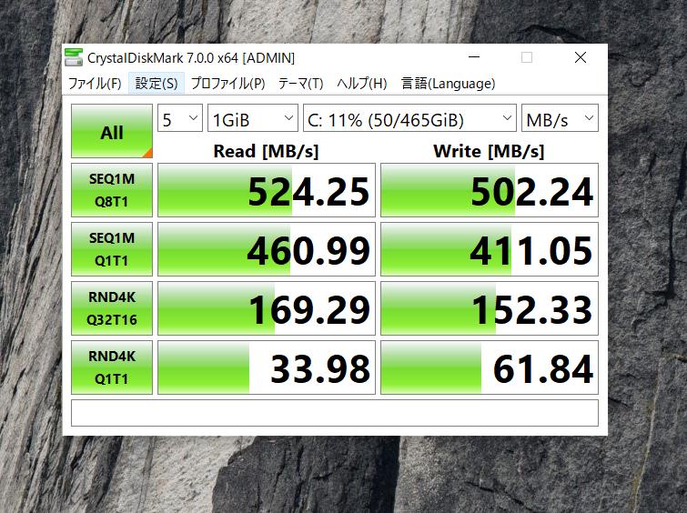 CrystalDiskMark7.0.0のテスト結果