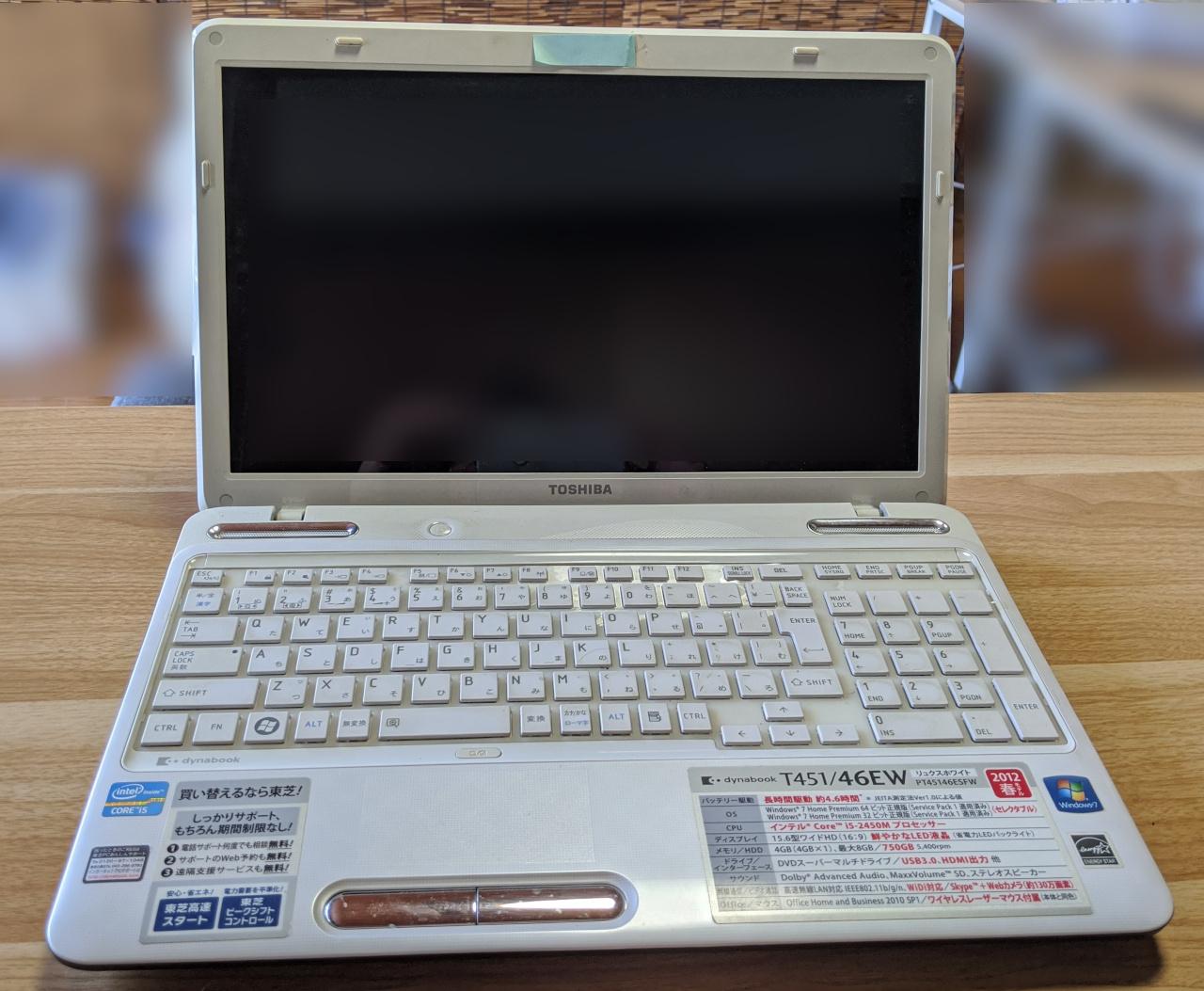 DyanbookT451