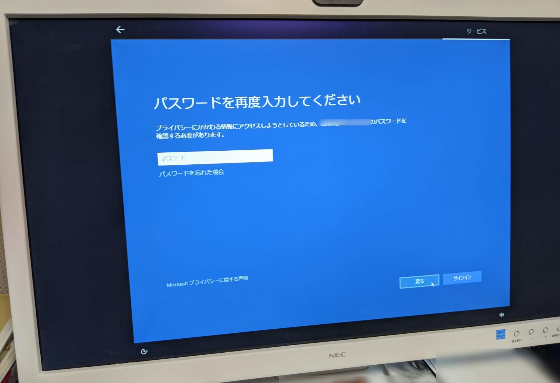 fullscreen-pass1