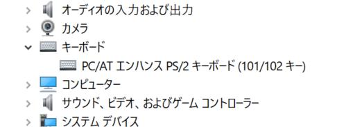 キーボードが日本語にならない